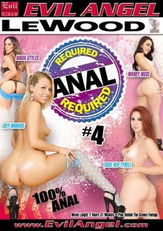 Anal Required 4 (2014) DVDRip