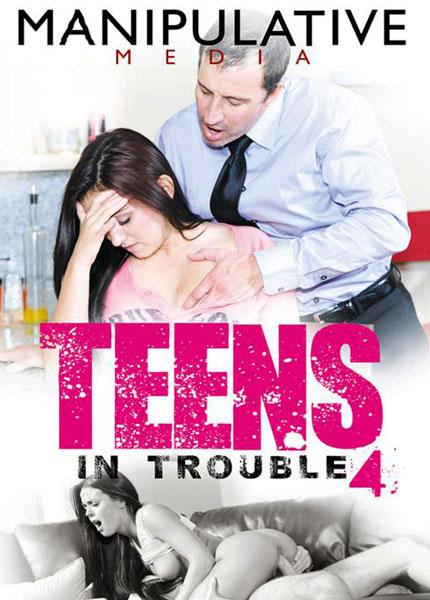 Trouble porn