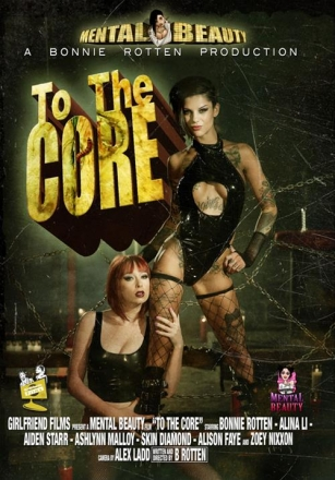 To The Core (2015) DVDRip