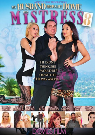 My Husband Brought Home Mistress 8 (2015) DVDRip