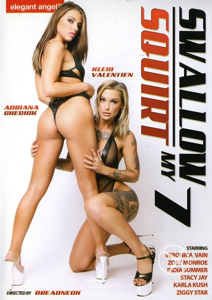 Swallow My Squirt 7 (2015) DVDRip