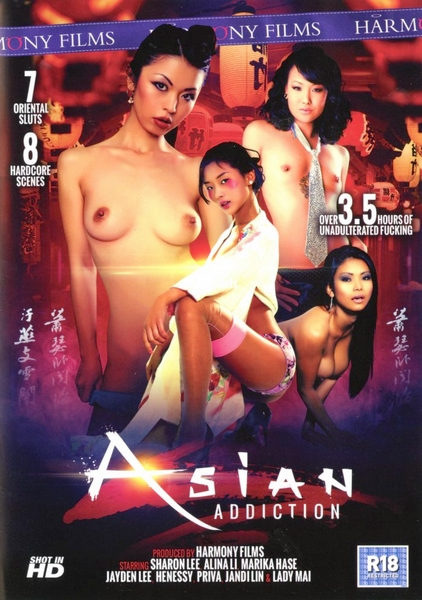 Asian Addiction (2016) DVDRip