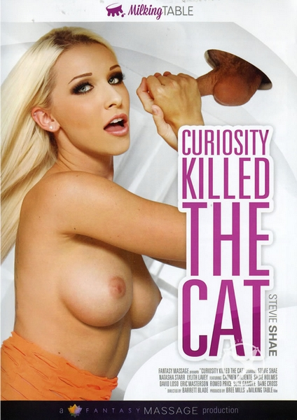 Curiosity Killed The Cat (2016) DVDRip