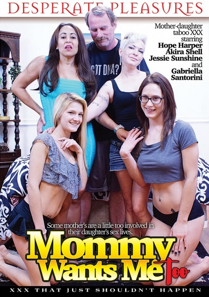 Mommy Wants Me Too (2016) DVDRip