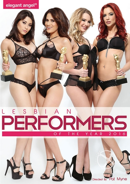 Lesbian Performers of the Year 2016 (2016) DVDRip
