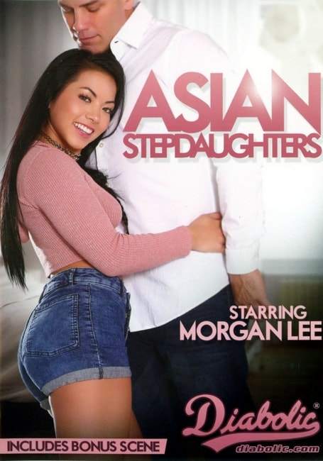 Asian Stepdaughters (2016) 4 Split scenes SD