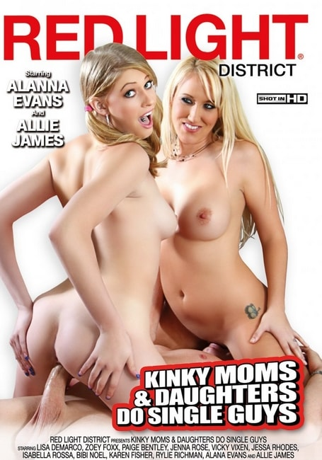Kinky Moms & Daughters Do Single Guys (2016) DVDRip