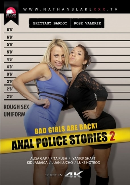 Anal Police Stories 2 (2016) DVDRip