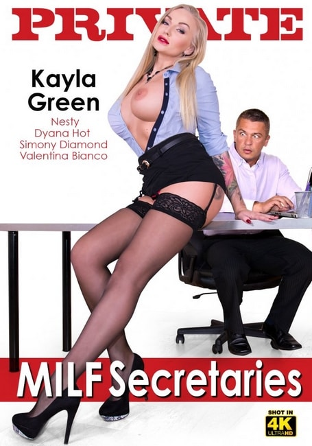 MILF Secretaries (2016) DVDRip