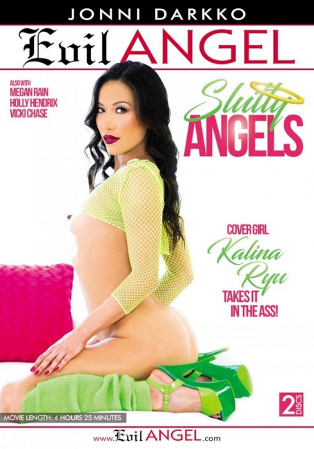 Slutty Angels (2017) 2 Disc DVDRip