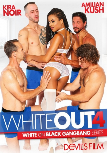 White Out 4 (2016) DVDRip