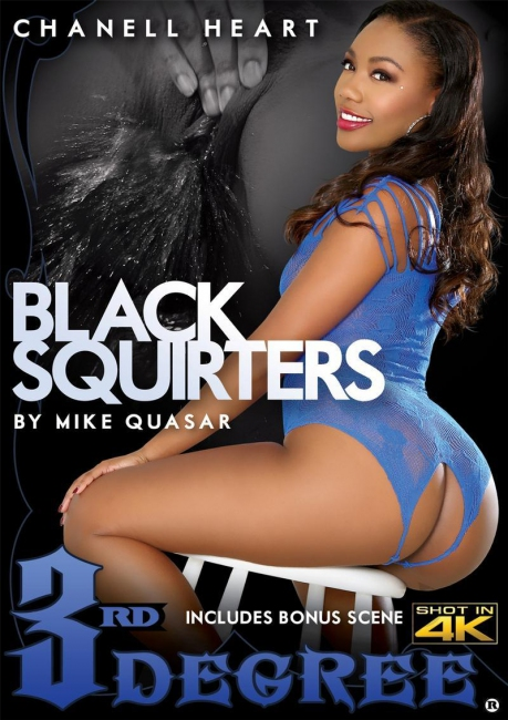 Black Squirters (2017) DVDRip