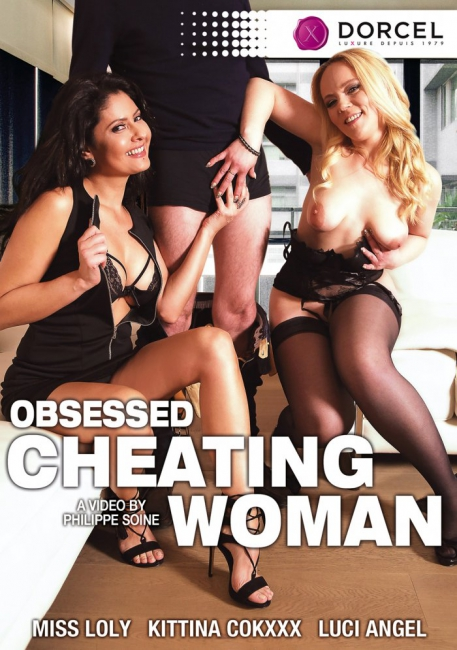 Obsessed Cheating Woman (2017) DVDRip