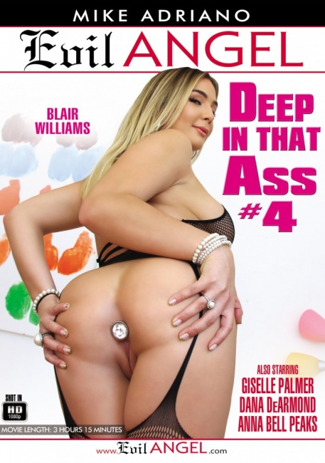 Deep In That Ass 4 (2017) DVDRip
