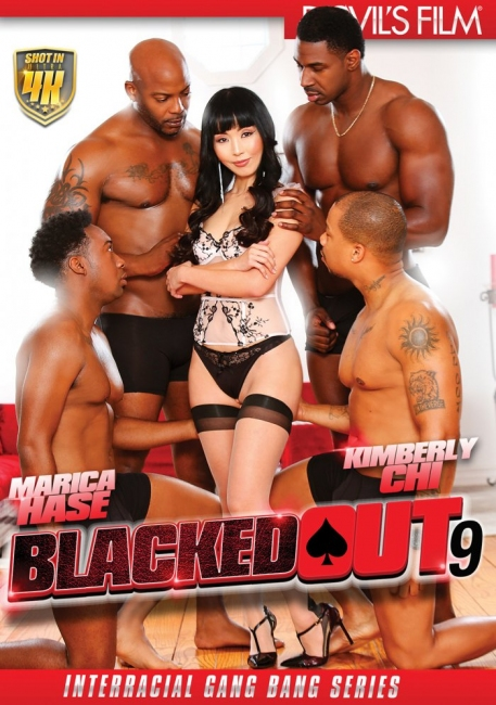 Blacked Out 9 (2018) DVDRip