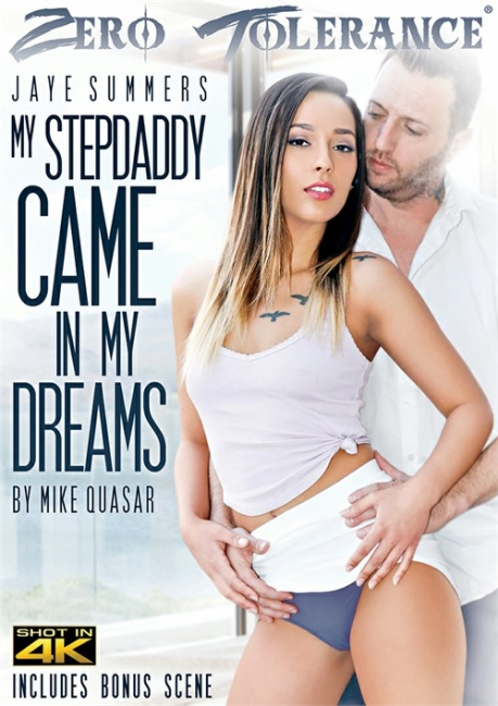 My Stepdaddy Came In My Dreams (2018) DVDRip