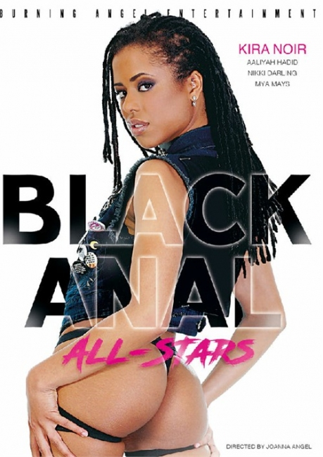 Black Anal All-Stars (2018) DVDRip