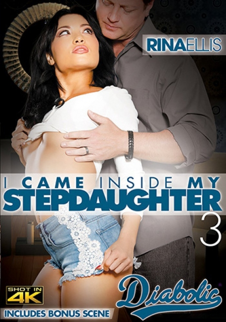 I Came Inside My Stepdaughter 3 (2018) DVDRip
