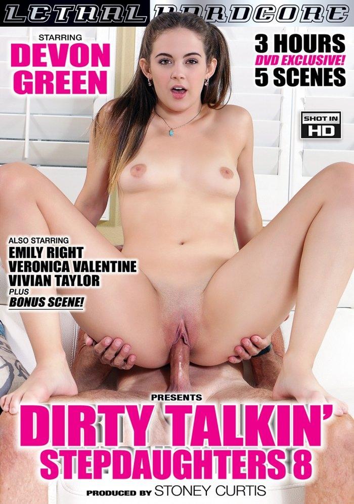 Sex smart for teens dvd